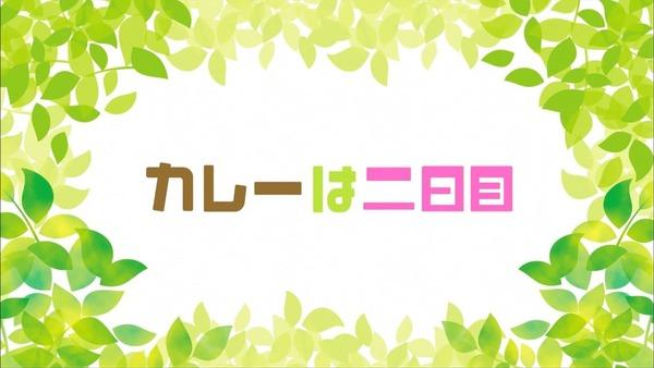 「三者三葉」9話感想 (1)