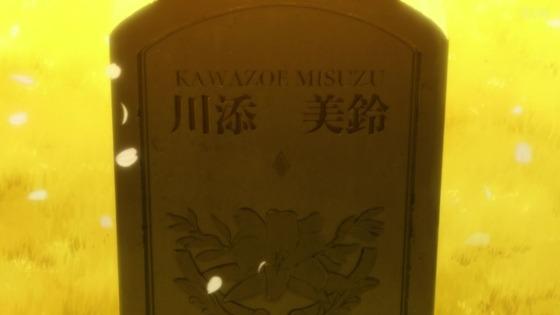 「アサルトリリィ BOUQUET」3話感想 画像  (71)