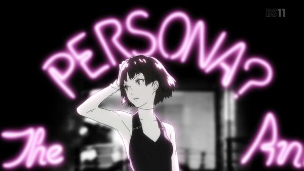 「PERSONA5(ペルソナ5)」特番アニメ『Dark Sun.. (23)