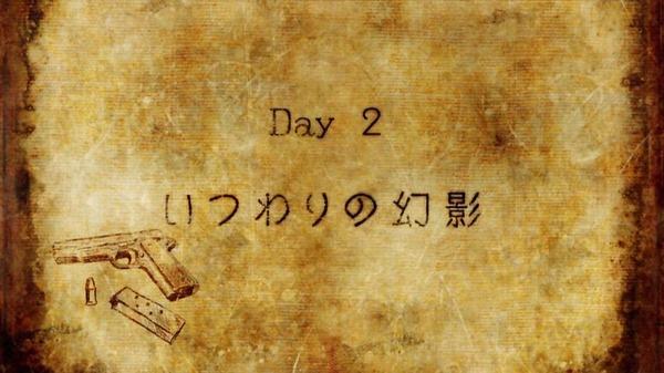 「91Days」2話 (17)