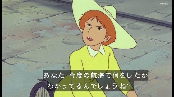 「未来少年コナン」第5話感想 (23)