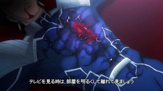 「Fatestay night [UBW]」 (4)