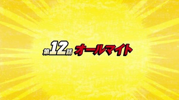 「僕のヒーローアカデミア」12話感想 (7)