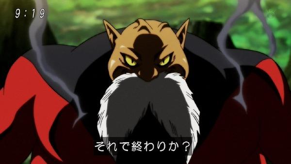 「ドラゴンボール超」122話 (39)