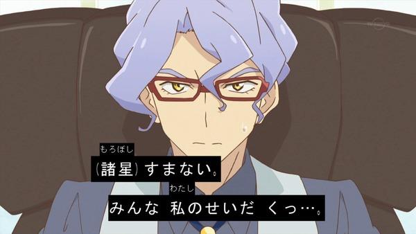 「アイカツスターズ!」第79話 (5)