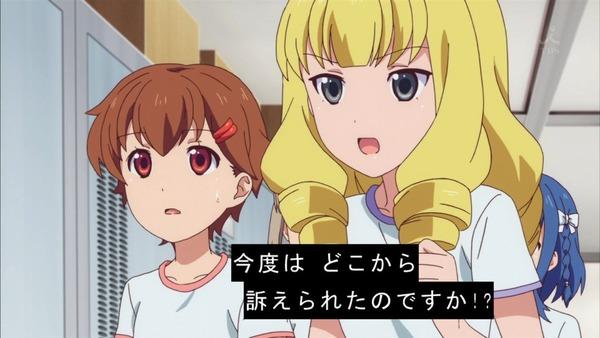 「アクションヒロイン チアフルーツ」10話 (11)