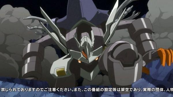 「コンクリート・レボルティオ」24話 (5)
