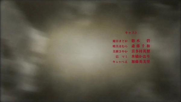 「まどか☆マギカ」3話感想 (184)
