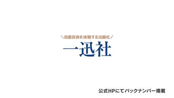 「はめふらX」2期 11話感想 (45)