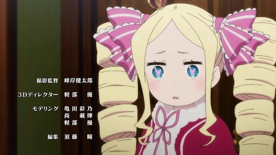 「リゼロ」第32話感想  (14)