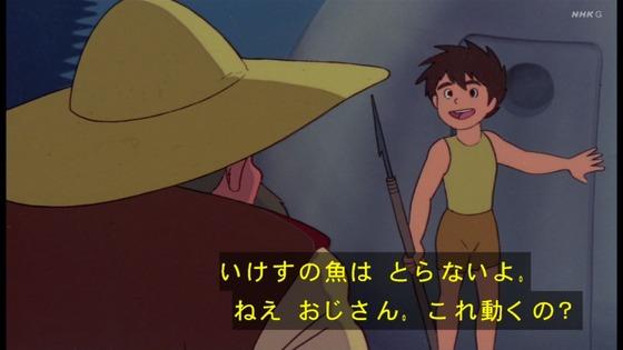「未来少年コナン」第14話感想  (59)