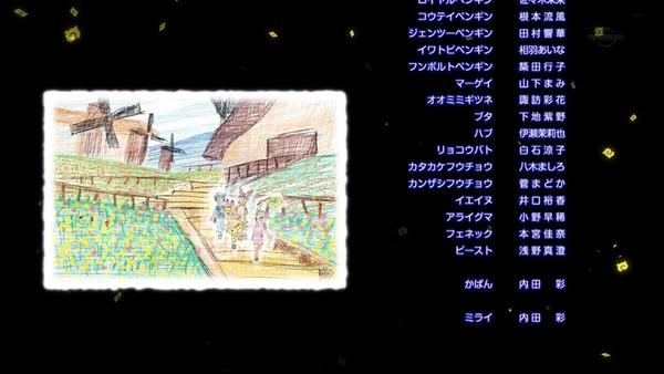 「けものフレンズ2」第12話感想  (59)