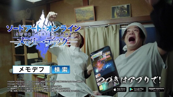 「SAO アリシゼーション」3期 第20話感想 (42)