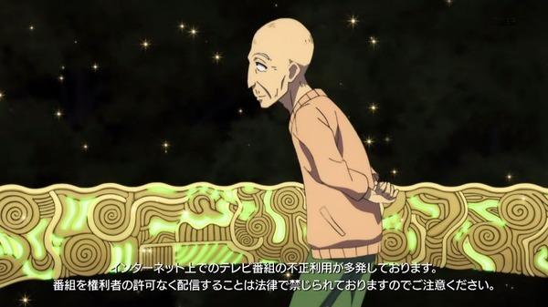 「プラネット・ウィズ」3話感想 (10)