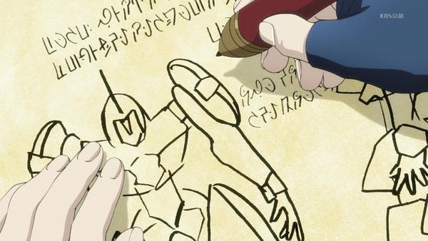 「ナイツ&マジック」4話 (15)
