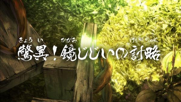 「ゲゲゲの鬼太郎」6期 8話感想 (6)