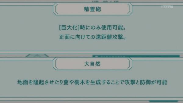 「防振り」7話感想 画像  (38)