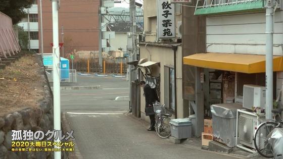「孤独のグルメ」2020大晦日スペシャル感想 (276)