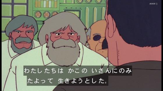 「未来少年コナン」第23話感想 画像 (79)
