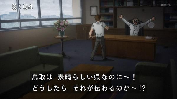 「ゲゲゲの鬼太郎」6期 65話感想 (3)