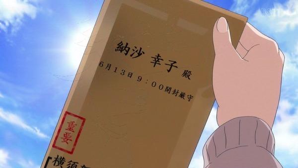 「ハイスクール・フリート(はいふり)」OVA前編 (17)