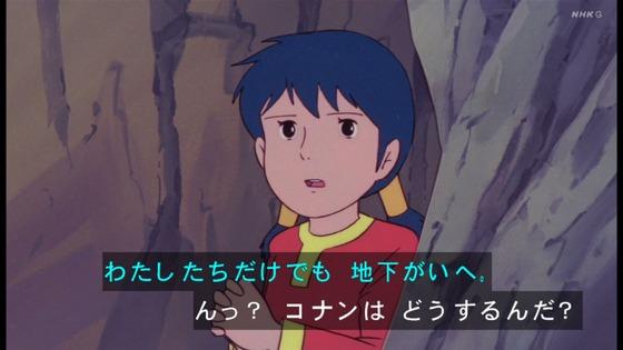 「未来少年コナン」第21話感想 画像  (8)
