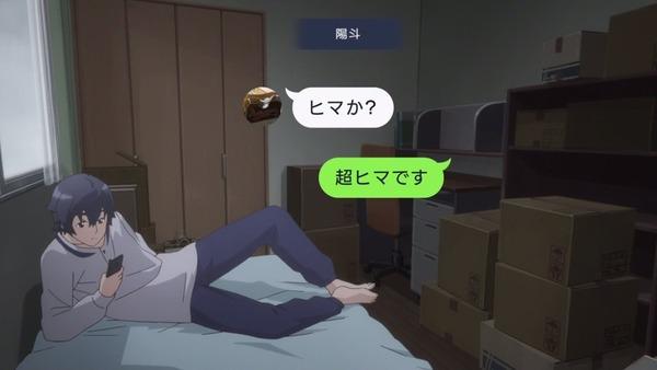 「Just Because!(ジャストビコーズ)」3話 (7)