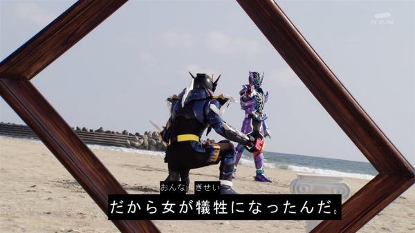 「仮面ライダービルド」31話 (9)