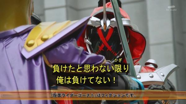 仮面ライダーゴースト (43)