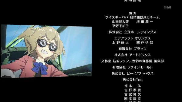 「荒野のコトブキ飛行隊」1話感想 (73)
