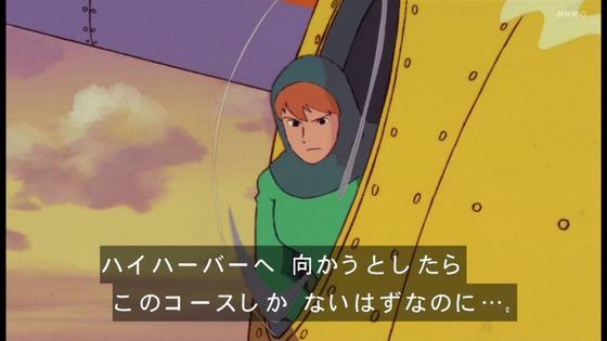 「未来少年コナン」第7話感想 (63)