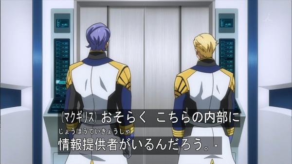 「鉄血のオルフェンズ」22話 (25)