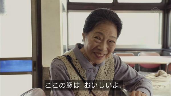 孤独のグルメ (85)