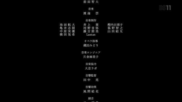 「マナリアフレンズ」8話感想 (50)