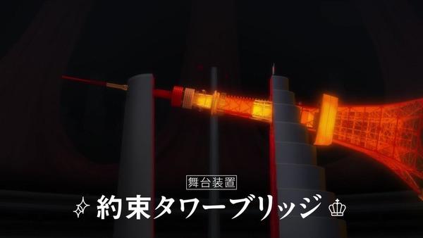 「少女☆歌劇 レヴュースタァライト」12話(最終回)感想 (89)