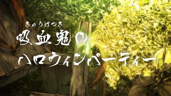 「ゲゲゲの鬼太郎」6期 30話感想 (1)