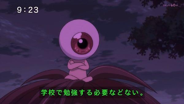 「ゲゲゲの鬼太郎」6期 19話 (58)