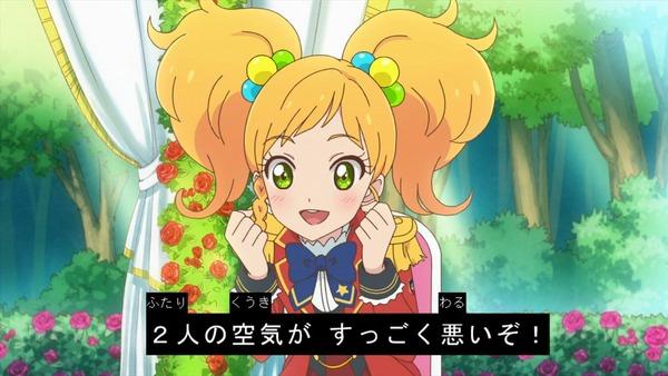 「アイカツスターズ!」第73話 (9)
