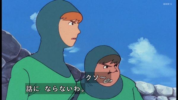 「未来少年コナン」第1話感想 画像 (131)
