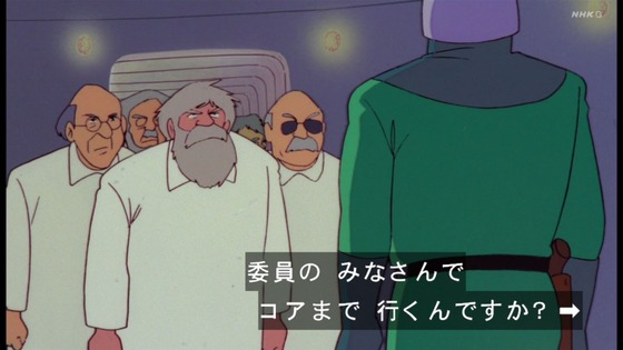 「未来少年コナン」第12話感想 (56)