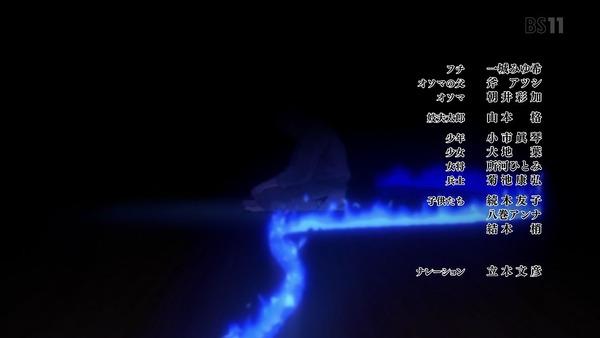 「ゴールデンカムイ」4話感想 (118)