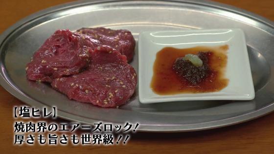 「孤独のグルメ」2020大晦日スペシャル感想 (167)