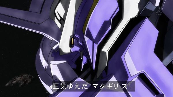 「機動戦士ガンダム 鉄血のオルフェンズ」46話 (26)