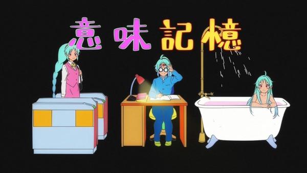無彩限のファントム・ワールド (31)