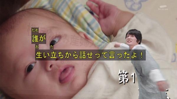 「仮面ライダービルド」2話 (13)
