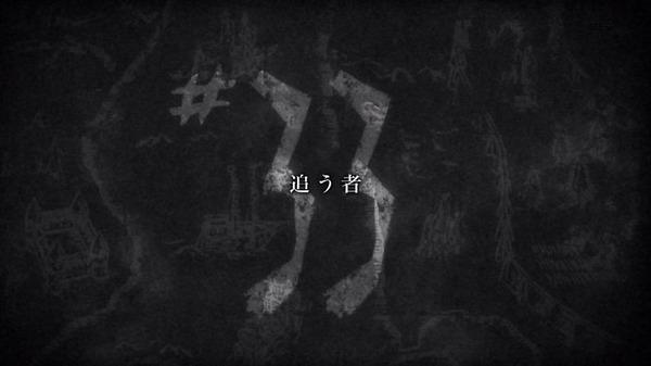 「進撃の巨人 Season2」33話 (8)