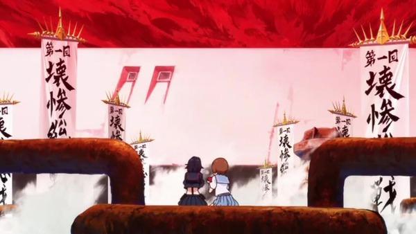 「キルラキル」第9話感想 (20)