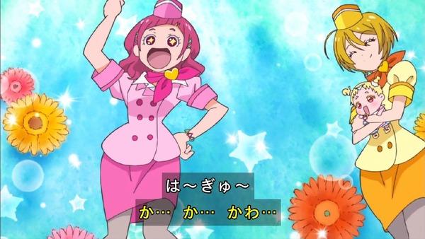 「HUGっと!プリキュア」7話 (56)