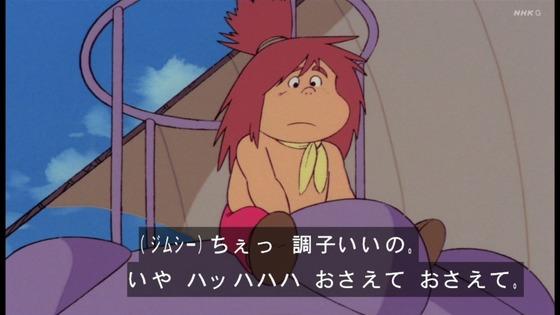 「未来少年コナン」第13話感想 (5)