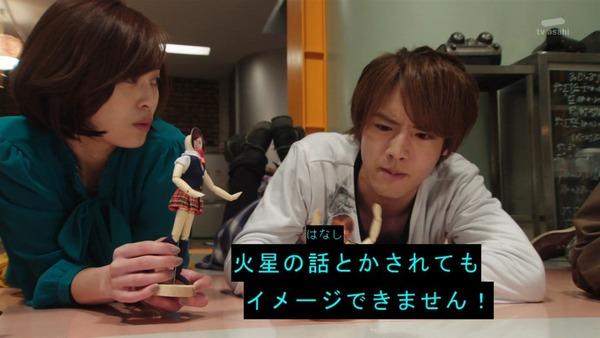 「仮面ライダービルド」30話 (17)